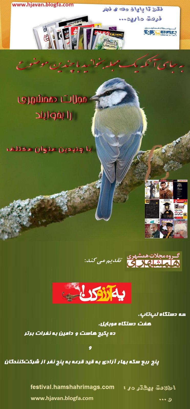 http://hadihossein.persiangig.com/image/012.jpg