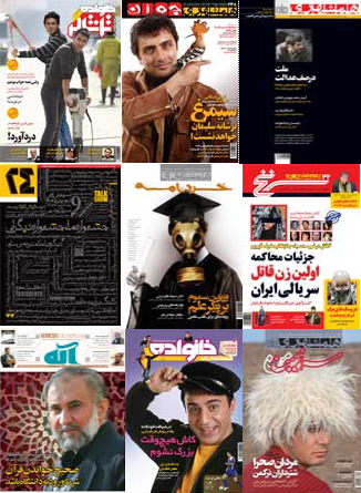 http://hadihossein.persiangig.com/image/1000.jpg