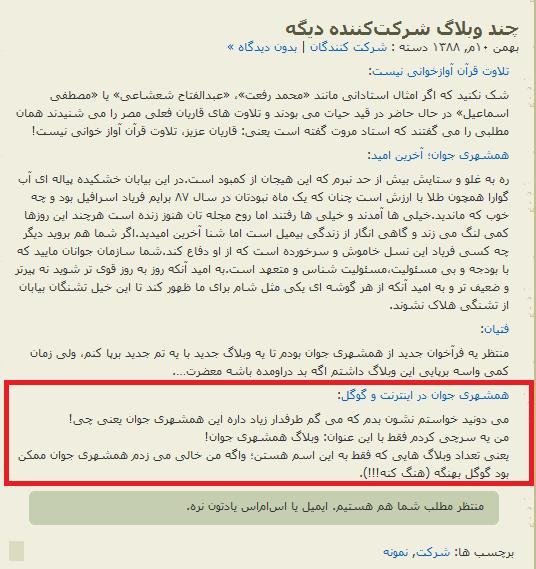 http://hadihossein.persiangig.com/image/14.jpg