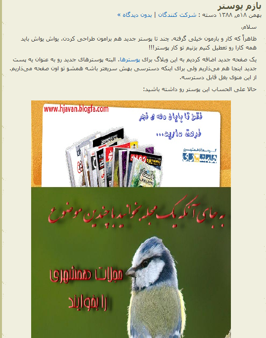 http://hadihossein.persiangig.com/image/20.jpg