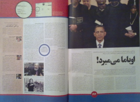 http://hadihossein.persiangig.com/image/20100207085.jpg
