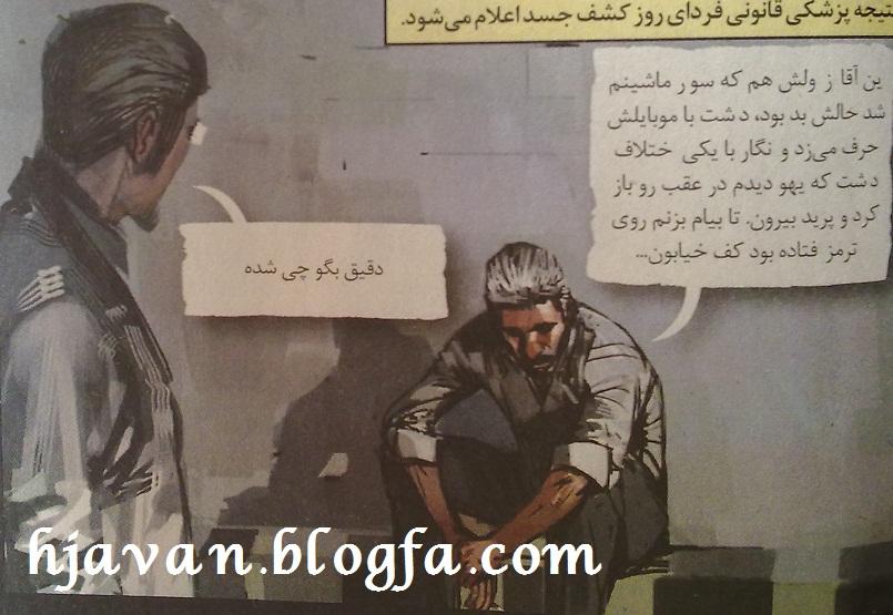 http://hadihossein.persiangig.com/image/20100212048.jpg