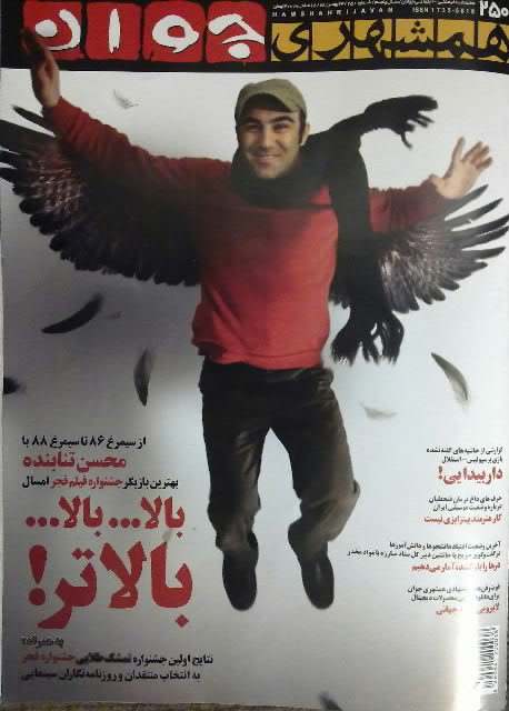 http://hadihossein.persiangig.com/image/20100214078.jpg
