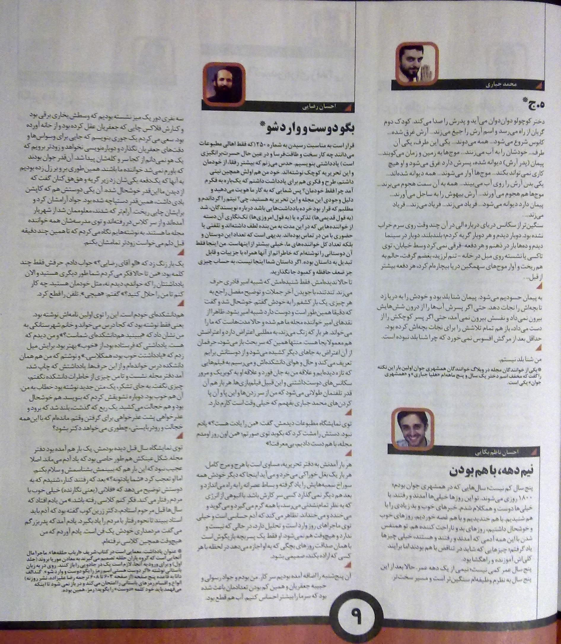 http://hadihossein.persiangig.com/image/20100214081.jpg