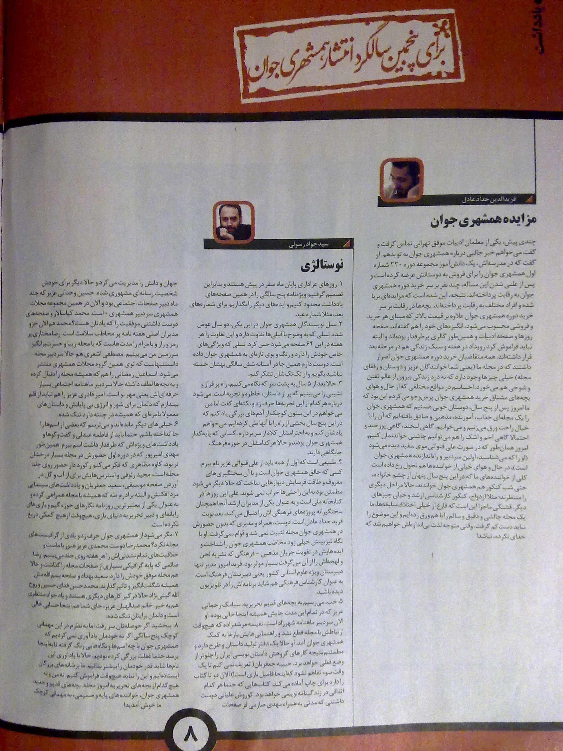http://hadihossein.persiangig.com/image/20100214083.jpg