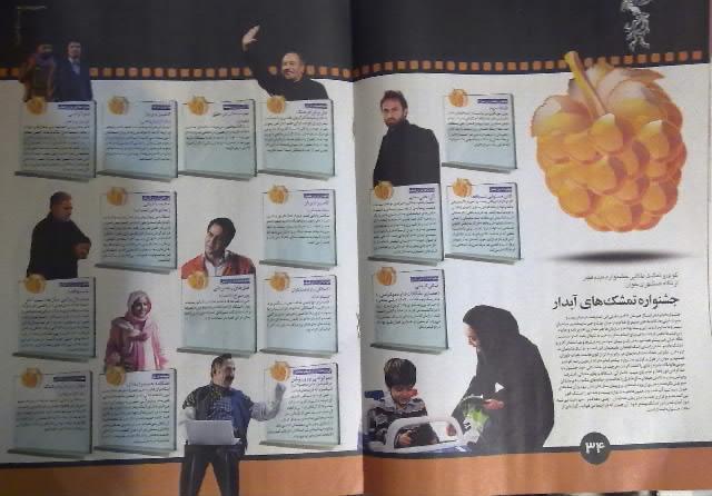http://hadihossein.persiangig.com/image/20100214087.jpg