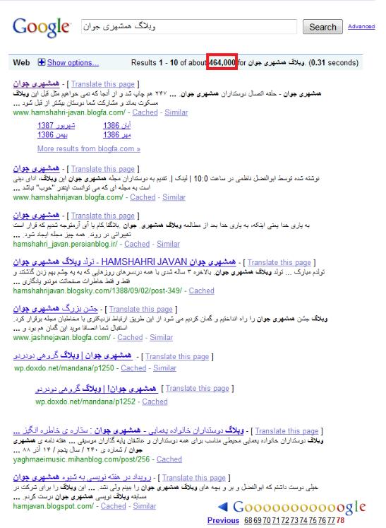 http://hadihossein.persiangig.com/image/71.jpg